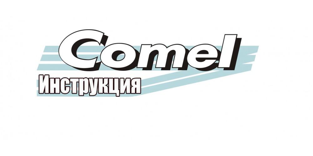 Инструкция COMEL SNAIL-1 RU