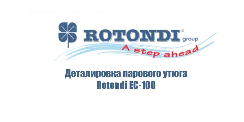 Rotondi EC-100